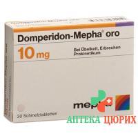 Домперидон Мефа Oro 10 мг 30 дисперсных таблеток