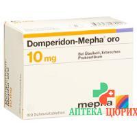 Домперидон Мефа Oro дисперсные таблеток 10 мг 100