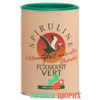Спирулина Фламант Верт + Ацерола таблетки 1000 штук