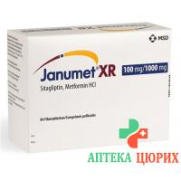 Янумет XR Ретард 100/1000 мг 3 х 28 таблеток покрытых оболочкой