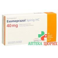 Эзомепразол Спириг 40 мг 14 таблеток покрытых оболочкой