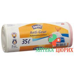 SWIRL ANTI-GERUCH MLLBEUTEL 35