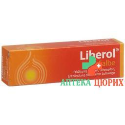 Liberol мазь в тюбике 40г