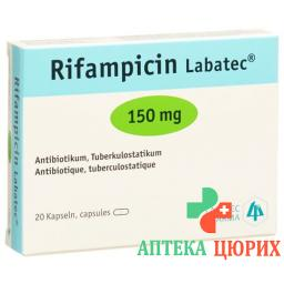 Рифампицин Лабатек 150 мг 20 капсул