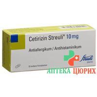 Цетиризин Штройли 10 мг 50 таблеток покрытых оболочкой