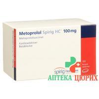 Метопролол Спириг ретард 100 мг 100 таблеток покрытых оболочкой