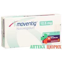 Мовентиг 12.5 мг 30 таблеток покрытых оболочкой