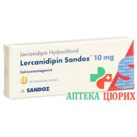 Лерканидипин Сандоз 10 мг 28 таблеток покрытых оболочкой