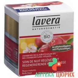 Lavera Regenerierende Nachtpflege Cranberry 50мл