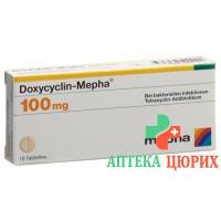 Доксициклин Мефа 100 мг 10 таблеток