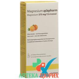 Магний Аксафарм 375 мг 24 шипучие таблетки