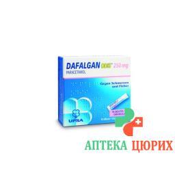 Дафалган Одис гранулы 250 мг 16 пакетиков