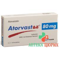 Аторвастакс 80 мг 30 таблеток покрытых оболочкой