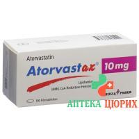 Аторвастакс 10 мг 100 таблеток покрытых оболочкой