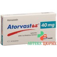 Аторвастакс 40 мг 30 таблеток покрытых оболочкой