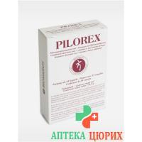 Броматек Пилорекс 24 таблетки в блистерной упаковке