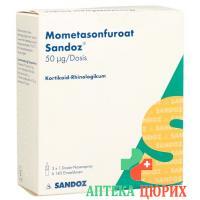Мометазона фуроат Сандоз дозируемый спрей 50 мкг 3 x 140 доз