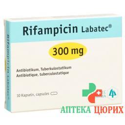 Рифампицин Лабатек 300 мг 10 капсул