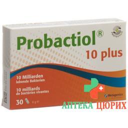Probactiol 10 Plus в капсулах 30 штук