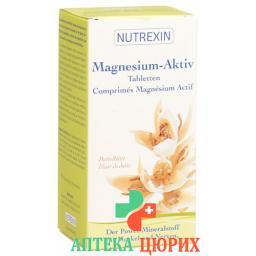 Nutrexin Magnesium-Aktiv в таблетках, 120 штук