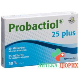 Probactiol 25 Plus в капсулах 30 штук