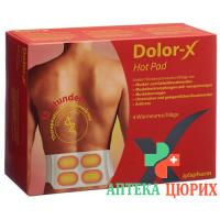 Dolor-x Hot Pad Warmeumschlage 4 штуки