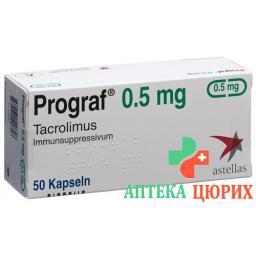 Програф 0,5 мг 50 капсул