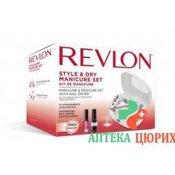 Revlon Style & Dry Manicure-Pedicure Set Rvsp3529e