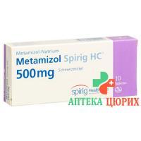 Метамизол Спириг 500 мг 10 таблеток