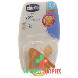 Chicco Beruhigungssauger Physio 0-6m Kaut Gommotto Mini