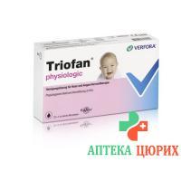 Триофан физиологический 20 монодоз по 5 мл