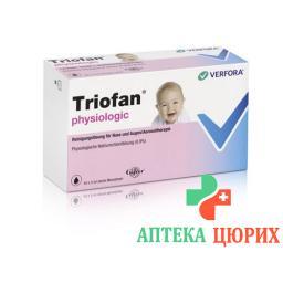 Триофан физиологический 40 монодоз по 5 мл