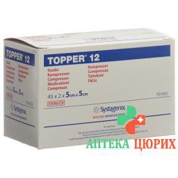 Topper 12 Einmal-Kompressen 5x5см стерильный 45 пакетиков a 2 штуки