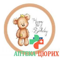 Vogt Therme подарочная упаковка Happy Birthday
