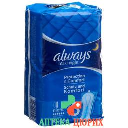Always Maxi Night 10 штук