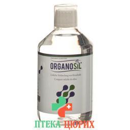 ORGANOSIL G5 ORGAN SILIZI FL