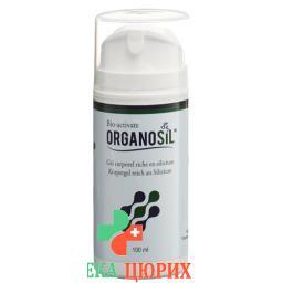 ORGANOSIL G5 ORGAN SILIZI GEL