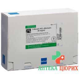 Лидокаин Биксель раствор для иньекций 2% 10 мл х 10 ампул