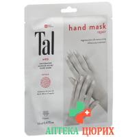 Tal Med Handmaske Repair в пакетиках 14мл