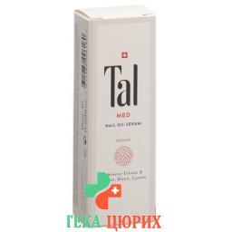 Tal Med Nageloel-Serum в тюбике 15мл