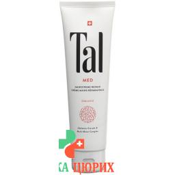 Tal MED крем для рук Repair Exklusiv в тюбике 150мл