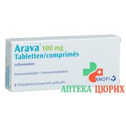 Арава 100 мг 3 таблетки покрытые оболочкой