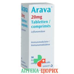 Арава 20 мг 30 таблеток покрытых оболочкой