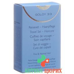 Goloy 33 Reiseset Haarpflege Fine&Normal 2x 50мл