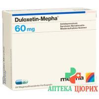 Дулоксетин Мефа 60 мг 84 капсулы