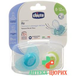 CHICCO PHYS SAUG BLUE 6-12M ID