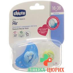 CHICCO PHYS SAUG BLUE 12M+ IDF