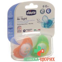 CHICCO PHYS SAUG GLOW 6-12M ID