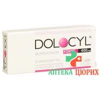 Долоцил Форте 400 мг 10 драже