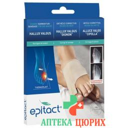 Epitact Starre Korr.bandage Hv Nacht L 23-24.5см